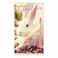 龍騰 兔子 尿液 檢測試紙  四項  酸鹼值 葡萄糖 潛血 蛋白尿 3片/盒