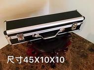 槍箱 偷跑箱 釣蝦用具 工具箱 偷跑盒 蝦箱