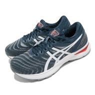【asics 亞瑟士】慢跑鞋 Gel-Nimbus 22 2E 寬楦 男鞋 亞瑟士 避震 高緩衝 輕量 亞瑟膠 藍 白(1011A685404)