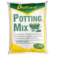 Ready Stock!! Brilliant Potting Soil Mix (± 7L / bag)
