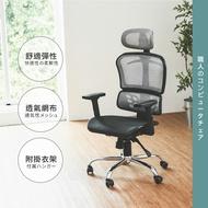 辦公椅/書桌椅/電腦椅 喬丹高機能透氣全網辦公椅 MIT台灣製 完美主義【I0287】