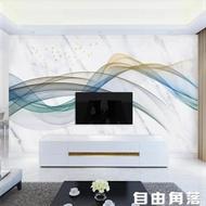8d立體電視背景墻壁紙家用現代簡約客廳沙發5d裝飾壁畫3d影視墻布【七號小鋪】