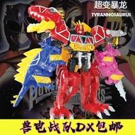 🌱奧特曼&假面騎士🌱獸電戰隊強龍者DX強龍神三合一聲光盒裝變形玩具百獸戰隊合體機器A06