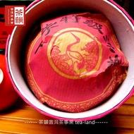 [茶韻]2005年 下關茶廠 下關特級沱茶盒裝  生茶 乾倉存放 優質茶樣30g