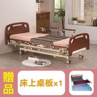 康元 三馬達護理床 日式醫療電動床B-650,贈品:餐桌板x1
