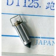 日規日製部品:31U 山葉 YAMAHA 跑樂佳 DT125 越野車三角油針化油器三角油針