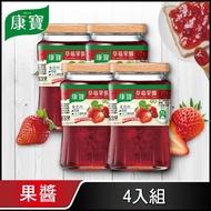 【康寶】草莓果醬4件組(400g/罐x4)