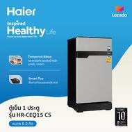 Haier ตู้เย็น 1 ประตู Muse series ขนาด 147 ลิตร/ 5.2 คิว รุ่น HR-CEQ15