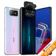 (送SONY耳機) ASUS Zenfone 7 8G/128G (ZS670KS) 6.67吋翻轉三鏡頭5G智慧機 (白)【拆封新品】