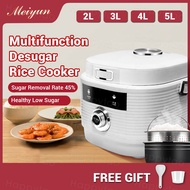 Meiyun 2~5L Electric Rice Cooker Household Low Sugar Healthy Rice Pot Double Liner Smart Desugar Rice