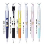 [現貨] CHL UNI 三菱 URN-200D-05 迪士尼 耳朵筆蓋 可擦筆 0.5mm 擦擦筆 全6款