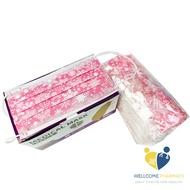 荷康 成人醫療口罩 (夢幻紅雪花) 丰荷一般醫用口罩 雙鋼印( 50入/盒) 唯康藥局
