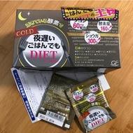 (優選)【不用等】日本代購 新谷酵素【30包裝/買三送一】夜遲酵素 NIGHT DIET 黃金版 王樣加強版果蔬精華素