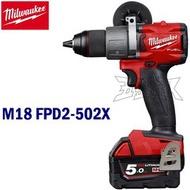 ☆【五金達人】☆ Milwaukee 米沃奇 M18 FPD2-502X 18V無刷鋰電池充電震動電鑽起子機 5.0Ah升級版 Cordless Drill / Driver