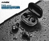 ★最佳電商企業獻禮★【nisda】迷你真無線藍牙耳機 TWS-mini (NCC認證通過)