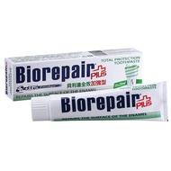 貝利達Biorepair 全效加強型牙膏100ml