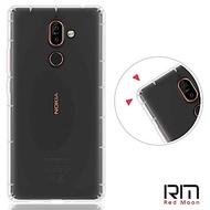 RedMoon Nokia7 Plus 6吋 防摔透明TPU手機軟殼