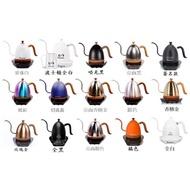 Brewista  細嘴溫控壺 手沖咖啡壺  600ml 公司貨  保固一年『93 coffee wholesale』