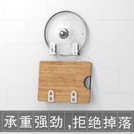 304 Stainless Steel Pot Cover Holder Storage Shelf Wall Hangers Hole Punched Cutting Board Chopping Board Rack Household Holder Table-board Storage Rack