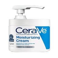 法國適樂膚 CeraVe~長效潤澤修護霜(454g)