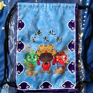 北港朝天宮北港媽祖、天上聖母、千順將軍、束口袋背包會結緣護身符,並已經過香火爐