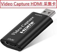Agrade - Video Capture HDMI(藍邊白盒)采集卡 影像擷取卡 游戲視頻擷取 switch虎牙 ps4斗魚 直播錄制 hdmi video capture 1080P HDMI HDMI 轉 USB 2.0 視訊擷取裝置 即時串流 廣播 遊戲錄製 視訊會議 配合NOTEBOOK 筆記電腦 錄影直播 屏幕錄製 輔助器 視頻採集 視頻捕捉 音訊視訊擷取 HDMI 至 USB 2.0 switch遊戲直播打機