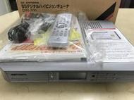 ☆星樂園☆ 日本 BS / CS 衛星接收機 DX ANTENNA DIR200 全新品 遙控器、B-CAS卡有附