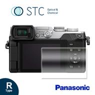 【STC】Panasonic GX8專用 9H鋼化玻璃保護貼