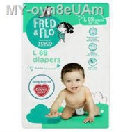 Pampers diapers lampin bayi pakai buang fred   Flo tesco size L (69 Keping)