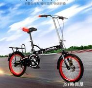 折疊自行車20/16寸成人單速變速超輕減震男女學生兒童單車QM