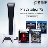 【第七批預購】【PS5】PlayStation®5主機 (光碟版組合)