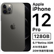 【南紡購物中心】Apple iPhone 12 Pro 128G 石墨色(iPhone 12)