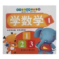 ₪♙英語點讀筆早教機學習點讀機幼兒童0-1-2-3-4-5-6-益智玩具故事機