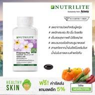อาหารเสริม นิวทริไลท์ พริมโรส พลัส Nutrilite Primrose Plus อาหารเสริม วิตามิน ลดอาการปวดประจำเดือน ลดอาการอักเสบ รูมาตอยด์ อาหารเสริมแอมเวย์ อาหารเสริมนิวทริไลท์ Women's health Supplements food Amway supplements Nutrilite supplements Vitamin