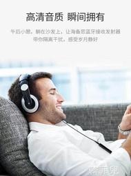適配器 海備思藍芽5.0接收發射器aux有線領夾式耳機aptx hd無線音頻轉車載