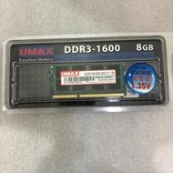 Umax DDR3-1600 8GB 記憶體(全新)