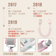 Tali bayi yang hilang 嬰兒防丟失繩 anti lost baby cord baby baby belt baby clothing Baby anti-lost rope Tie the child's rope t