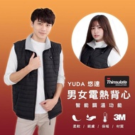 【YUDA】3M材質 高科技男女行動電熱鋪棉背心(電熱衣/發熱衣/加熱衣/行動電源/YUDA LOGO)
