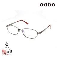【odbo】1732 C41 深紅色 設計款 輕量化鈦金屬框 光學鏡框 JPG 京品眼鏡
