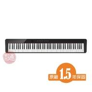 Casio / PX-S1000 88鍵數位鋼琴(附延音踏板 耳機)【樂器通】
