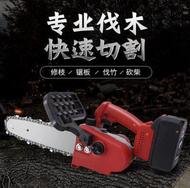 台灣現貨 電鋸 電鏈鋸 電錬鋸 伐木鋸 家用 小型 戶外 手持式 修枝鋸樹工具 110v 充電式 電動鋸 單手電鋸