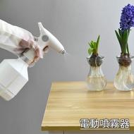 電動澆水壺 酒精噴霧機 噴霧罐/(1000ml) 可裝酒精 次氯酸水 消毒液 環境消毒殺菌 USB充電