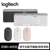 【Logitech 羅技】K580 超薄藍牙鍵盤+Pebble M350無線滑鼠