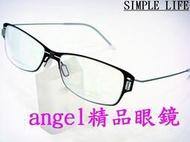 【angel精品眼鏡】SIMPLE LIFE簡約*高科技.無螺絲*B鈦TITANIUM IP塑鋼鏡架SL-1116*紅