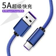 華為5A超級快充type-c數據線mate9/mate10榮耀V8V9V10play手機p9p10p20pro高速閃充nova2S正品nova3e充電線器