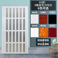PVC折疊門 折疊門廚房推拉門鋁合金隔斷客廳隱形衛生間陽台玻璃伸縮吊軌移門『J6029』