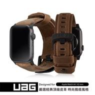 〈UAG〉Apple Watch 42/44mm 皮革錶帶 棕色