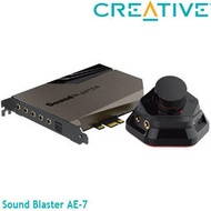 【MR3C】限量 含稅公司貨 CREATIVE創新未來 Sound BlasterX AE-7 PCI-E音效卡
