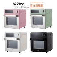【韓國 422Inc】13L 氣炸烤箱 白/黑/綠/粉 四色 |原廠保固一年|官方旗艦店
