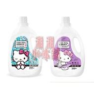 現貨 三麗鷗正版授權Hello Kitty 小蒼蘭,藍風鈴香水洗衣精 台灣製造
